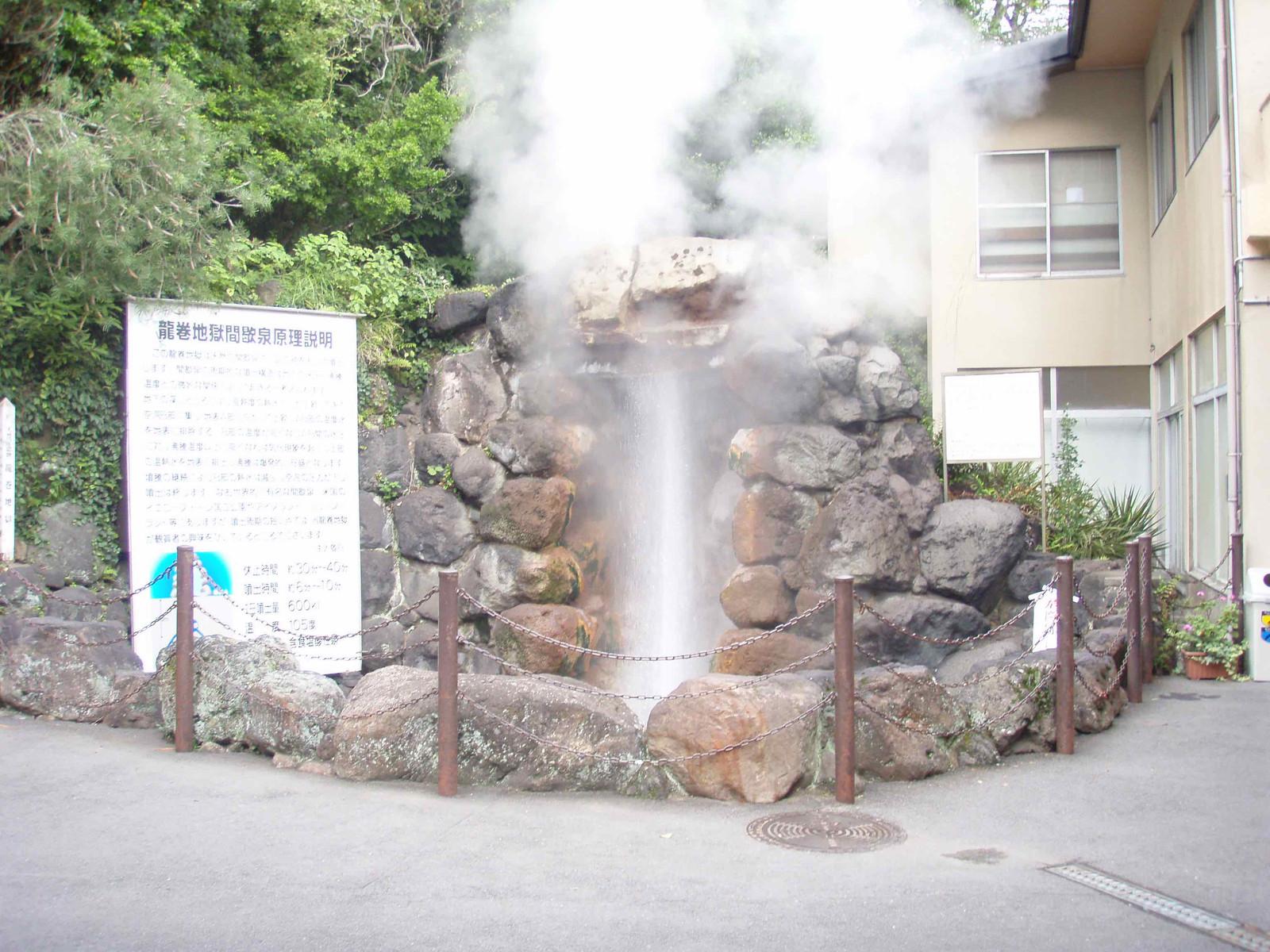 Tatsumaki2