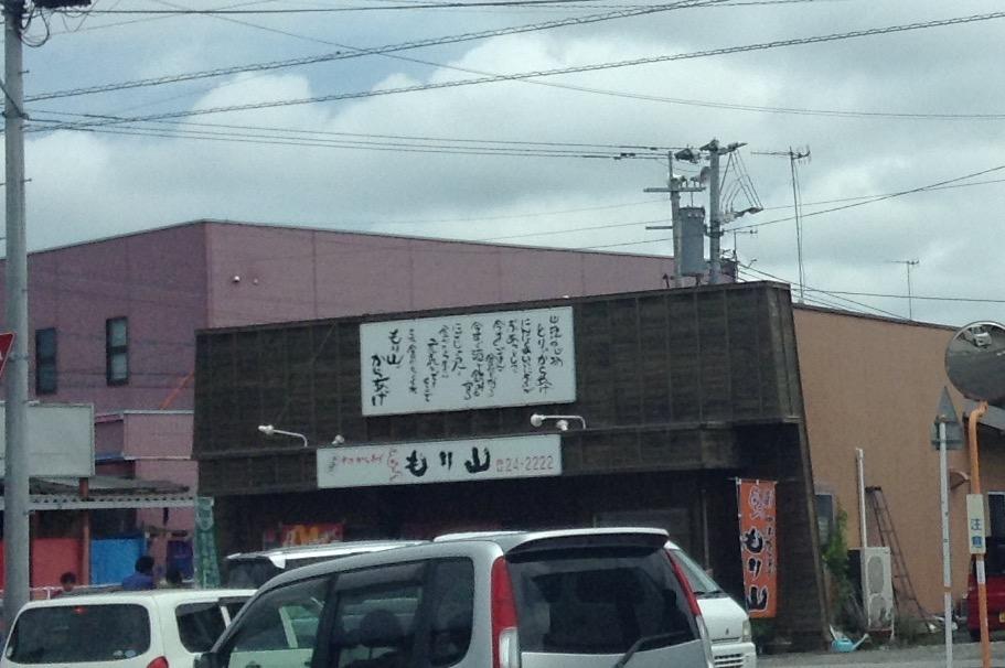 Nakatsu1