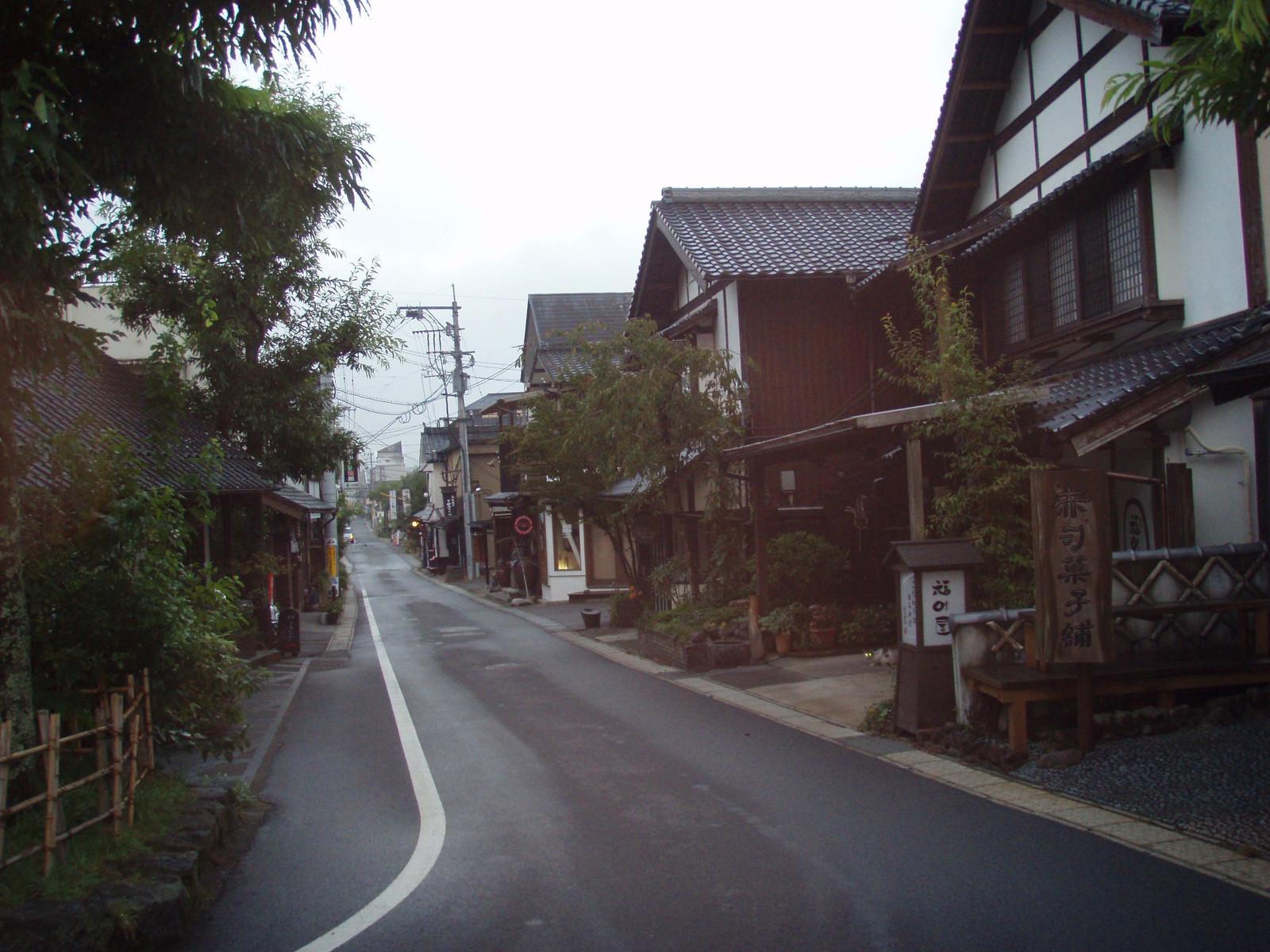 Yufu82
